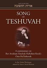 Saggi di religione e spiritualità copertine rigide, dell'ebraismo in inglese