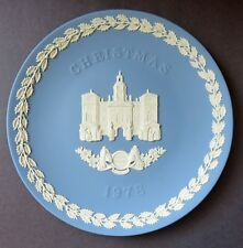 Wedgwood Jasperware1978 Christmas Plate: Horse Guards
