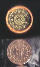 PORTUGAL 2009 - 2 Munten/Monnaies uit het zakje en de rol - UNC
