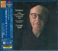 "Schubert Symphony No.9 ""Great"" George Szell Japan SACD w/OBI NEW/SEALED"