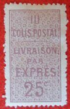 Algérie neuf, Colis postaux n°5, 25c lilas-brun, 1899
