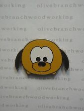 2015 Disney Theme Parks Tsum Tsum Series #1 PLUTO DOG Character Mystery Pack Pin