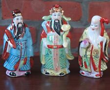 "3 Lucky Gods - Fu Lu Shou - 6"" tall Porcelain Chinese Figurine - Set of 3 New"