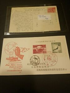 Japan 1956 S/S FDC + 147 Stamp Postcard