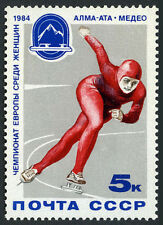 Russia 5215, MNH. European Women's Skating Championships, 1984