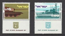 ISRAEL #381-382  MNH  INDEPENDENCE DAY 1969