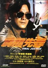 Final Justice (1988) Uncut Version _ English Sub _ DVD H.K Movie _ Stephen Chow