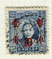 CHINA; 1937-38 early SYS surcharged issue fine used 10/25c. value