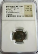 359- 336 BC KINGDOM OF MACEDON AE UNIT PHILIP II APOLLO COIN NGC VERY FINE
