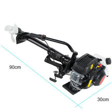 Carejoy 4 Stroke 3.6 HP Outboard Motor 55CC Boat Engine With Air Cooling System