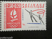 FRANCE 1992 timbre 2737, Sport, Patinage art, neuf**, VF MNH STAMP
