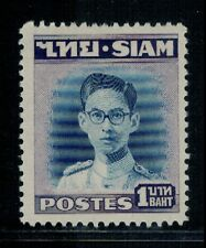 1948 Thailand Stamp King Bhumibol Definitive Issue 1 Baht Mint Sc#268