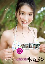 Pin-up Book, Suzu Honjo, Love Para, From Japan