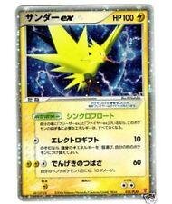 ZAPDOS EX 011/PLAY Ultra Rare Holo Foil Japanese Player's Club PROMO Card