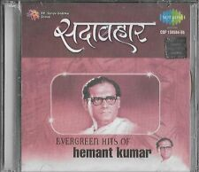 "EVERGREEN HITS OF ""HEMANT KUMAR"" - NEW BOLLYWOOD CD"