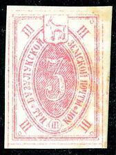 Imperial Russia, Zemstvo Bozuluk, 3k stamp, Soloviev# 11A, Chuchin# 11b, MHOG