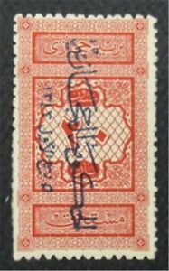 nystamps British Saudi Arabia Stamp # LJ18a MOGH $540 Signed Error   O22x2912