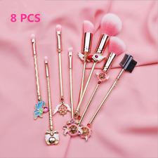 8 pcs Sailor Moon Cardcaptor Sakura makeup brush sets with Velvet bag