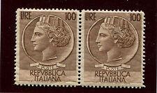 REPUBBLICA, FILATELIA, COPPIA LIRE 100 ITALIA TURRITA, NUOVI, (SASSONE N. 747) m