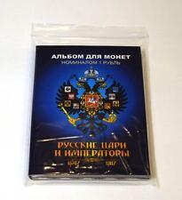 Russland, 2016, Die Zaren und die Kaiser farbige 24 Münzen 1 Rbl in Album