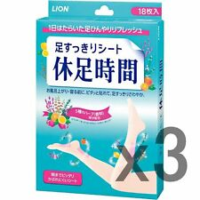Lot3! Lion Kyusokujikan 18sheets x 3 boxes, Cooling Legs, LION Japan