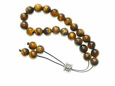 0339 - Loose String Greek Komboloi Prayer Beads Worry Beads 10mm Tiger Eye