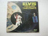 ELVIS PRESLEY ALOHA FROM HAWAII VIA SATELLITE 2DIS  RARE LP RECORD  KOREA ex
