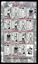 Indonesia 1896a, MNH,Cartoon Characters, Tokoh Kartun 2000, x12933