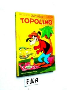 TOPOLINO N° 1231  (F14A)