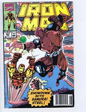 Iron Man #257 Marvel 1990