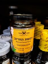 Natural carob syrup / honey, Produced next to Tavor mountain,  israel