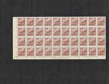 PRC China Tien An Men block of 40 4th Print R4 MNH 3000 with imprint margin