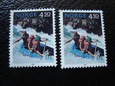 NORVEGE - timbre yvert et tellier n° 1081 x2 n** MNH (A12)