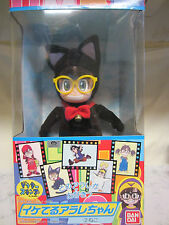 """Dr. Slump Arale Chan 11"""" Doll Figure Toy Cat  Cosplay Costume Vintage Bandai"""