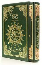 Tajweed Quran With Case  / Islam Color Coded Qur'an Dar Marifa Mushaf