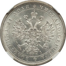 Russia 1877 CПБ-HI Alexander II Silver Rouble NGC MS-63
