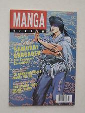 MANGA VIZION V#3 #3 - Samurai Crusader ' Rumic Theater - 1997