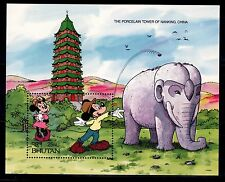 SELLOS TEMA DISNEY. BHUTAN 1990 HB 257 Nanking China