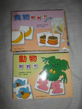 2 boxes x Memory Matching Pairs Picture Cards game (Animals & Food)