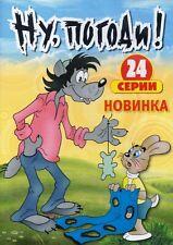 DVD russische НУ, ПОГОДИ!  / Nu, pogodi !