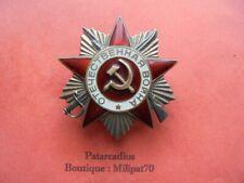 URSS - Ordre Patriote de la Guerre 1939 -- 1945 . Matriculé