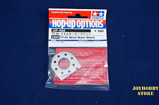 Tamiya 53666 RC TT-01 Metal Motor Mount