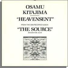 "Osamu Kitajima - Apsaras + Heavensent - 1984 Promo New Age 7"" 45 RPM Single!"