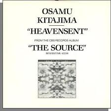 "Osamu Kitajima - Apsaras + Heavensent - 1984 Promo New Age 7"" 45 RPM Single!"