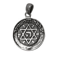"Judaica Silver 925 Round Pendant w/ Star of David Handmade in Israel Ø0.9""/2.5cm"