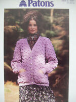 Ladies CABLE BOBBLE CARDIGAN KNITTING PATTERN V neck pockets 32 - 42 in DK 5007
