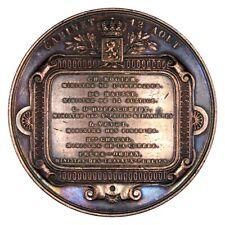Médaille Belgique  / Cabinet 12 août - Session 1847-1848 / Grv. Non indiqué
