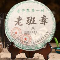 Chinese Sheng Pu-erh Raw Pu Er Tea Cake Green Food Yunnan Menghai Puerh Tea 357g
