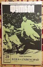Programs CSKA Moscow - Galatasaray Turkey 1971