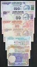 INDIA 7 PCS BANKNOTES SET (1+2+5+10+20+50+100 RUPEES), RANDOM YEAR, UNC
